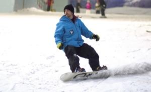 Snowboard Craig